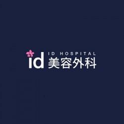 idhospital