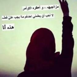ranmohamed73