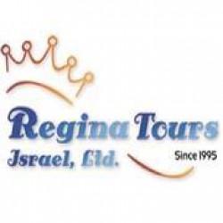 reginatoursblog