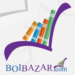 boibazar