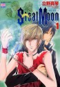 Steal Moon 1 - Makoto Tateno