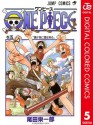 ONE PIECE カラー版 5 (ジャンプコミックスDIGITAL) (Japanese Edition) - Eiichiro Oda