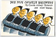 The Five Chinese Brothers (A Trumpet Club Special Edition) - Claire Huchet Bishop, Kurt Wiese
