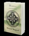 Marella (Wraidd Elfennol #1) - Morgan Sheppard