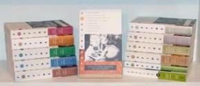 Foxfire Complete Collection. Books 1-12 - Eliot Wigginton, George P. Reynolds, Foxfire Fund