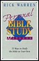 Personal Bible Study Methods: 12 Ways to Study the Bible on Your Own - Rick Warren