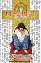 Death Note Volume 2 - Tsugumi Ohba