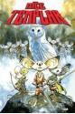 The Mice Templar, Vol. 1: The Prophecy - Bryan J.L. Glass, Michael Avon Oeming