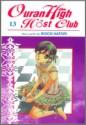 Ouran High Host Club, Volume 13 - Bisco Hatori