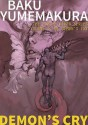 Demon Hunters: The Demon's Cry - Baku Yumemakura, Jonathan Lloyd-Davies