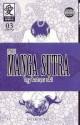 Manga Sutra -- Futari H Volume 3 (v. 3) - Katsu Aki