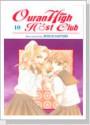Ouran High Host Club, Volume 10 - Bisco Hatori