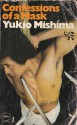 Confessions of a Mask - Yukio Mishima, Meredith Weatherby