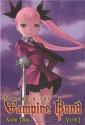 Dance in the Vampire Bund, Vol. 2 - Nozomu Tamaki