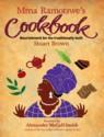 Mma Ramotswe's Cookbook: Nourishment for the Traditionally Built - Stuart Brown