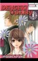 Dengeki Daisy, tom 8 - Kyousuke Motomi