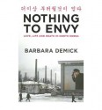 Nothing to Envy: Love, Life and Death in North Korea - Barbara Demick