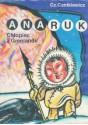 Anaruk, chłopiec z Grenlandii - Czesław Centkiewicz, Alina Centkiewicz
