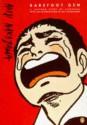Barefoot Gen (はだしのゲン (中公文庫―コミック版), #1) - Keiji Nakazawa