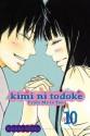 Kimi ni Todoke: From Me to You, Vol. 10 - Karuho Shiina
