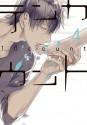 Ten Count, Vol. 4 - Rihito Takarai