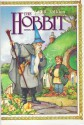 The Hobbit or There and Back Again: A Graphic Novel (Hobbit) - J.R.R. Tolkien, Chuck Dixon