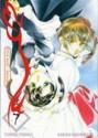 Vampire Princess Miyu, Volume 7 - Narumi Kakinouchi, Toshiki Hirano