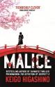 Malice - Alexander O. Smith, Keigo Higashino