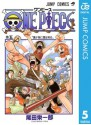 ONE PIECE モノクロ版 5 (ジャンプコミックスDIGITAL) (Japanese Edition) - Eiichiro Oda