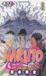Naruto, Tome 51 (Naruto, #51) - Masashi Kishimoto