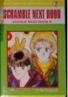 Double Next Door II : Scramble Next Door vol. 2 - Yuki Nakaji