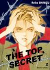 The Top Secret, #2 - Reiko Shimizu, 清水 玲子