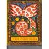 The Fire-Bird. Russian Fairy Tales - Irina Zheleznova, Igor Yershov, Bernard Isaacs, Ksenia Yershova