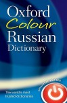 Oxford Colour Russian Dictionary - Della Thompson
