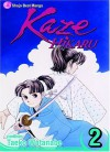 Kaze Hikaru, Volume 2 - Taeko Watanabe