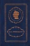 Polnoe Sobranie Sochinenii V Trekh Tomakh - Aleksander Griboyedov, Александр Грибоедов