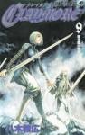 Claymore: The Deep Abyss of Purgatory - Norihiro Yagi
