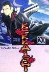 Kekkaishi Vol. 20 - Yellow Tanabe