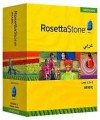 Rosetta Stone Homeschool Version 3 Arabic Level 1, 2 & 3 Set - Rosetta Stone