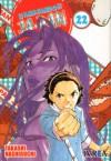 ¡Amasando Ja-pan! 22 - Takashi Hashiguchi
