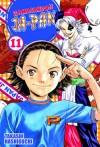 ¡Amasando Ja-pan! 11 - Takashi Hashiguchi