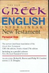 The New Greek-English Interlinear NT (Personal Size) - Tyndale