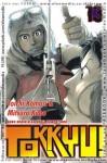 Tokkyu! Vol. 13 - Yoichi Komori, Mitsuro Kubo