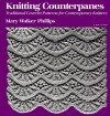 Knitting Counterpanes: Traditional Coverlet Patterns for Contemporary Knitters - Mary Walker Phillips, Christine Timmons