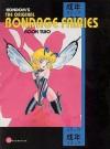 The Original Bondage Fairies: Book Two - Kondom