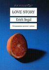 Love story czyli O miłości - Erich Segal