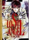 Lost Angel (Rosuto Engeru) - Yū Higuri
