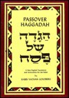 Passover Haggadah - Nathan Goldberg