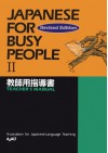 Japanese for Busy People II: Teachers Manual (Japanese) - Kodansha International