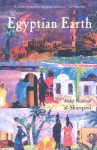 Egyptian Earth - Adel Rahman al-Sharqawi